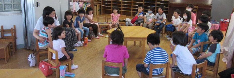 しおん 幼稚園